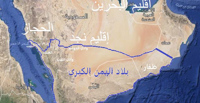 خريطة اليمن جولة