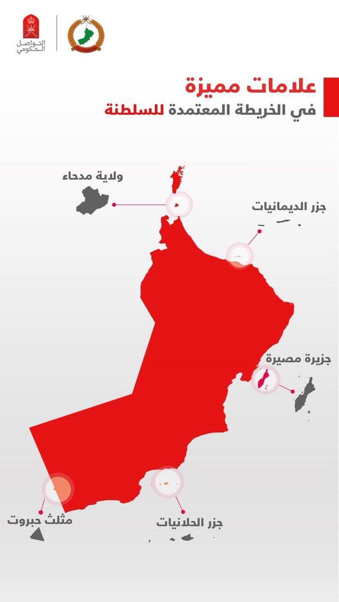 خريطة عمان رسم