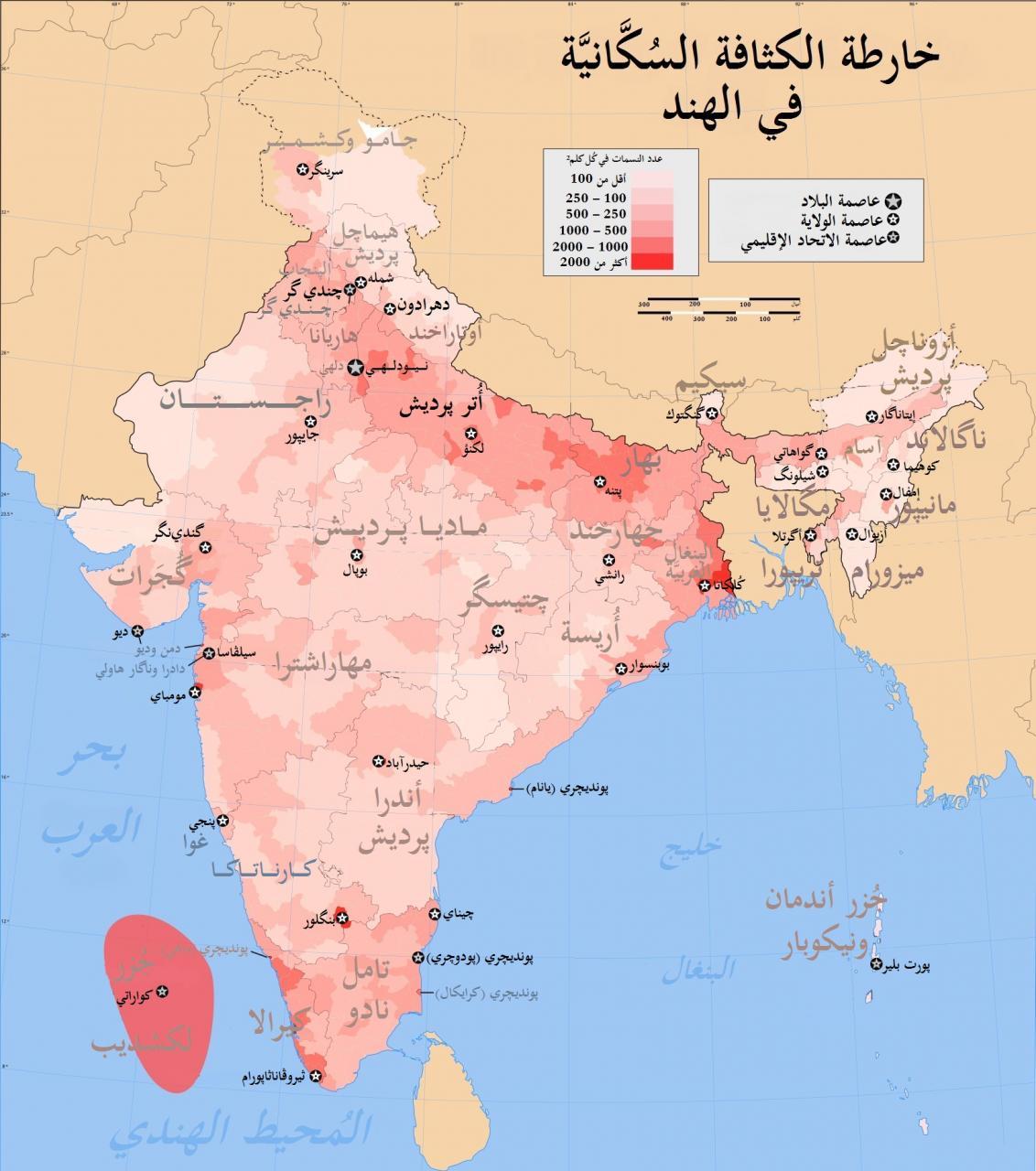 خريطة الهند السُكانية