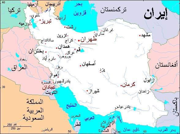 خريطة إيران بالعربي