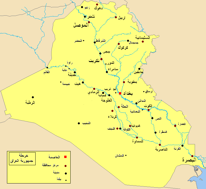 خارطة العراق الصماء