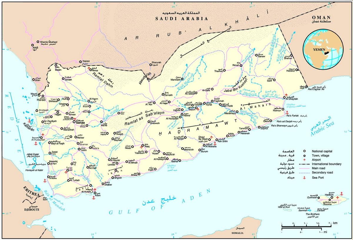 خريطة اليمن التفصيلية