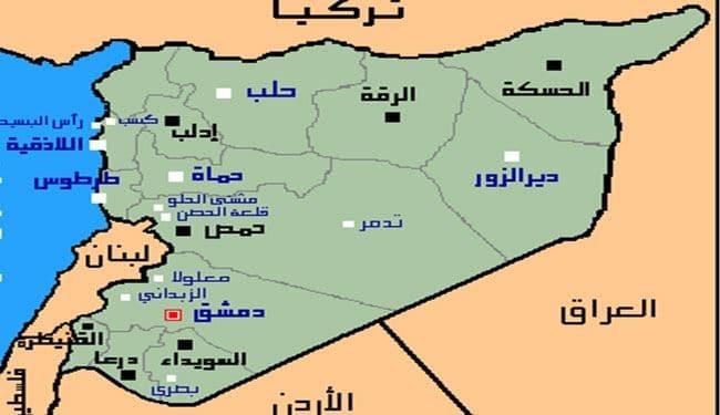 عاصمة سوريا وكل المعلومات عنها