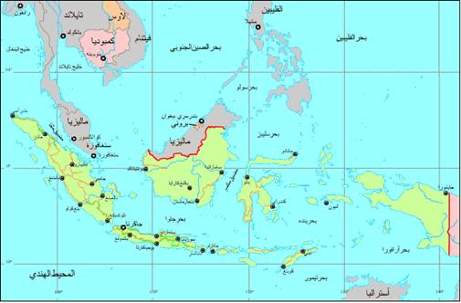 خريطة إندونيسيا بالعربي