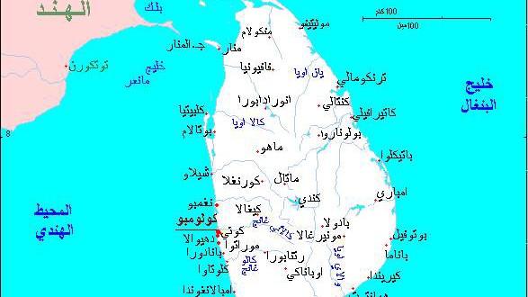 خريطة سريلانكا بالعربي