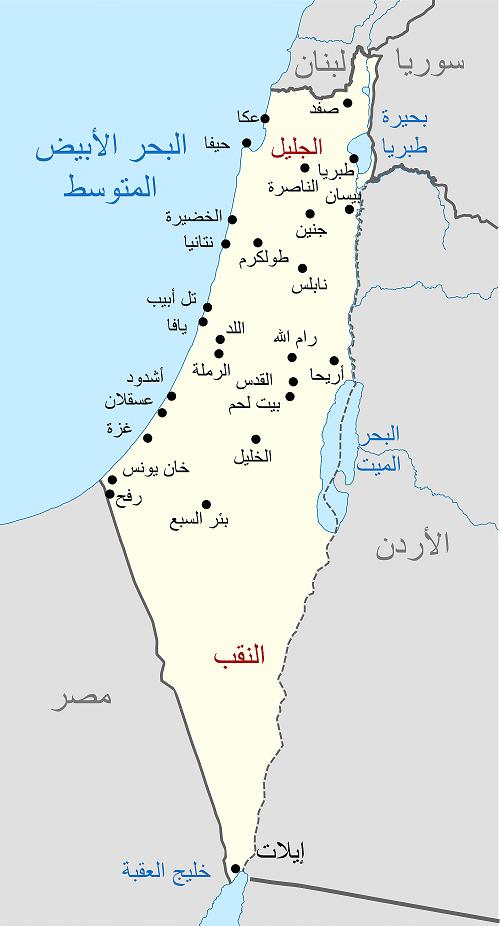 خريطة فلسطين جولة