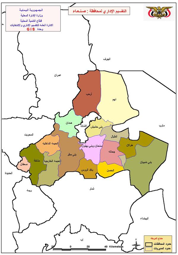خريطة اليمن صنعاء