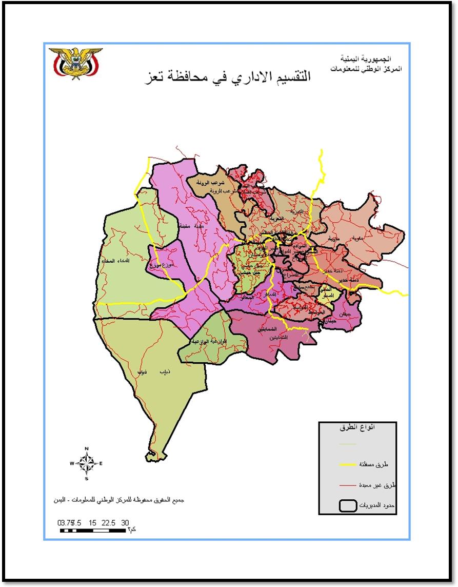 خريطة اليمن تعز
