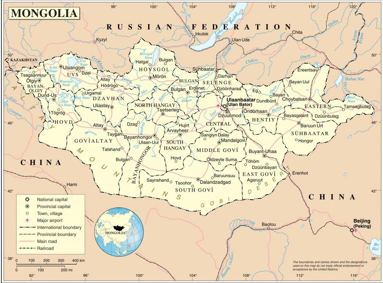 خريطة منغوليا الإدارية