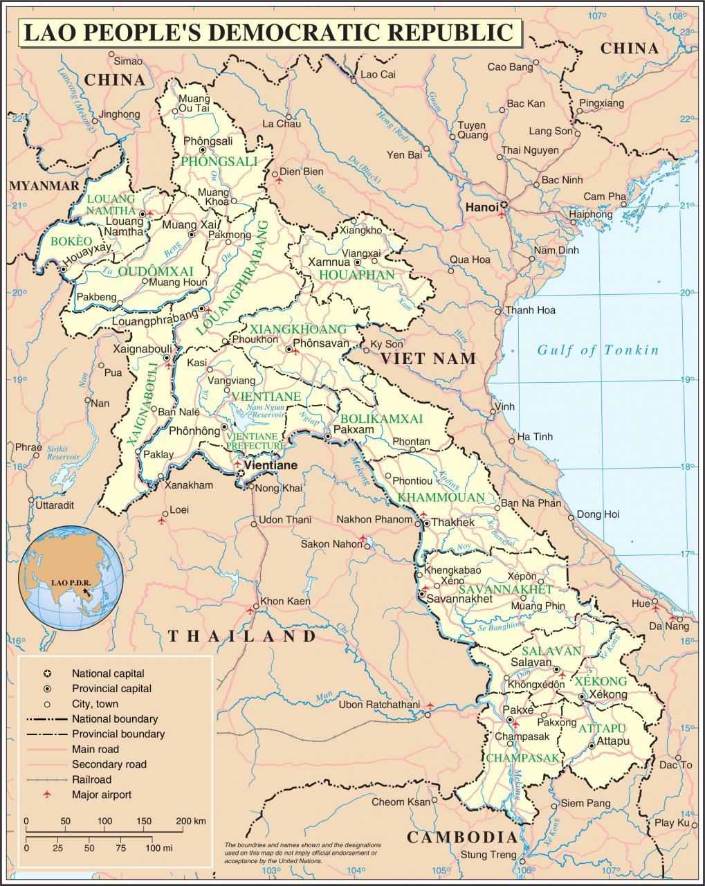 خريطة لاوس التفصيلية