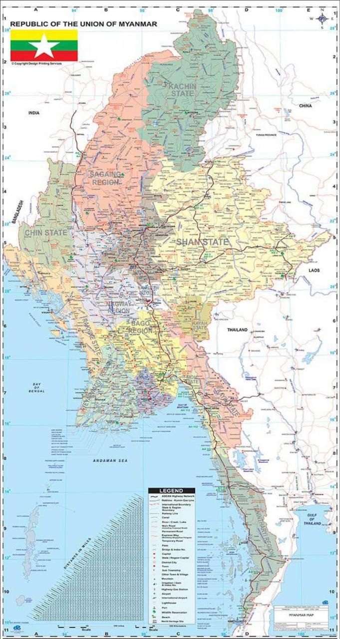 خريطة ميانمار الإدارية