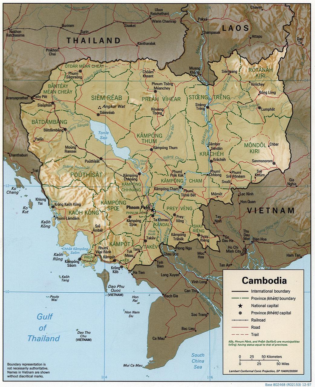 خريطة كمبوديا التفصيلية