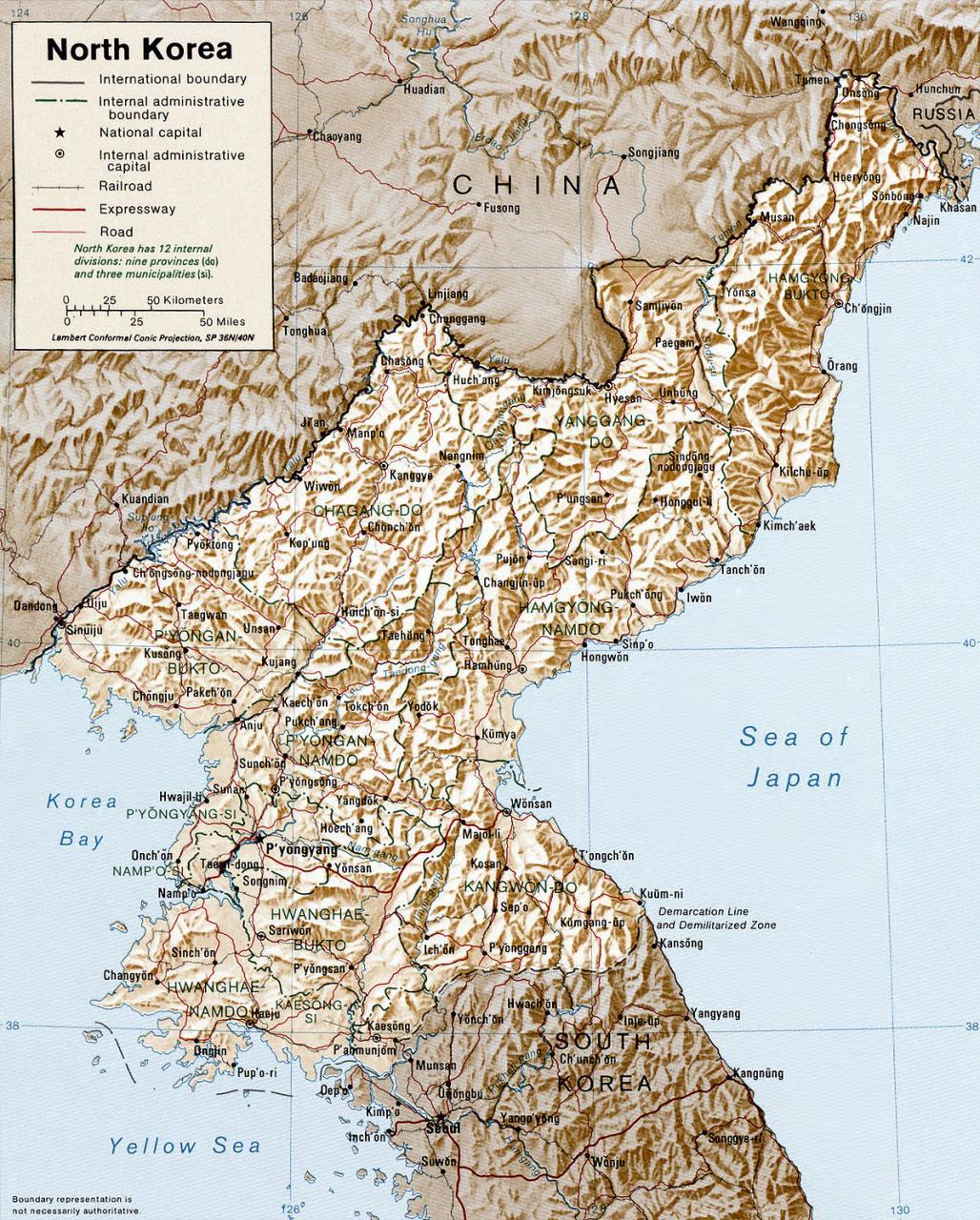 خريطة كوريا الشمالية الجُغرافية