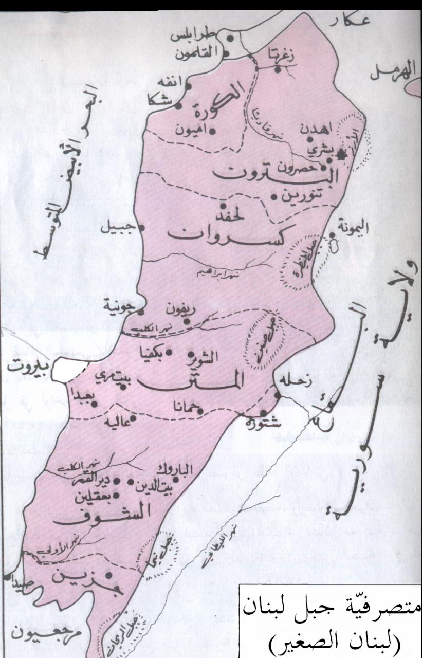 خريطة جبل لبنان