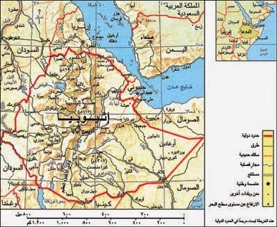 خريطة أثيوبيا بالعربي