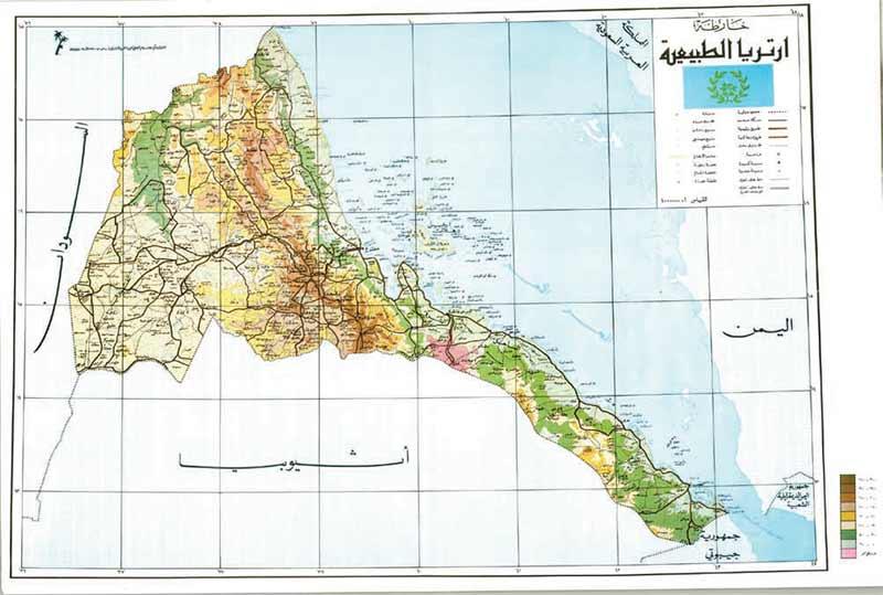 خريطة إريتريا الجُغرافية