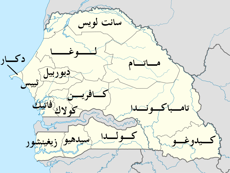 خريطة السنغال بالعربي