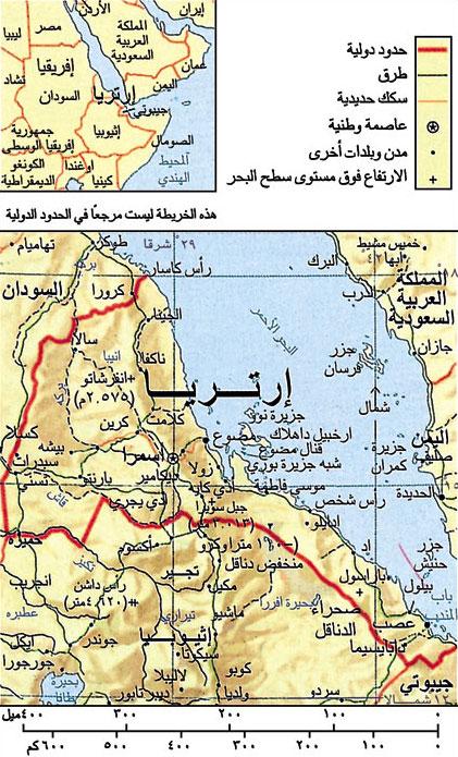 خريطة إريتريا بالعربي