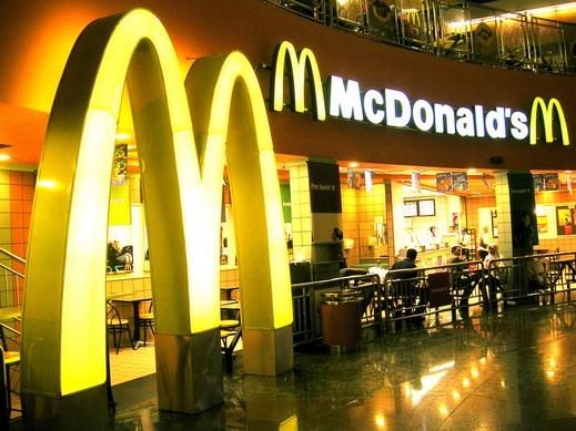مطعم ماكدونالز