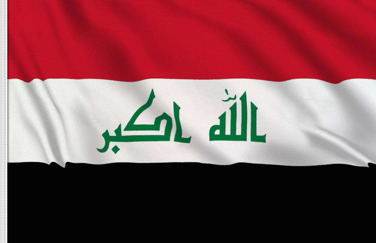 معاني ودلالات علم العراق