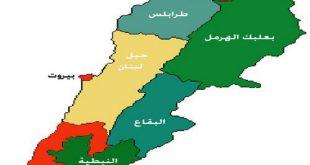 خريطة لبنان رسم