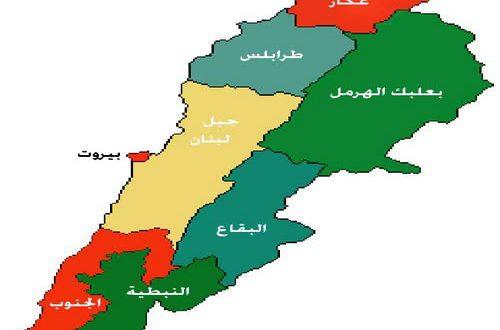 خريطة لبنان جولة