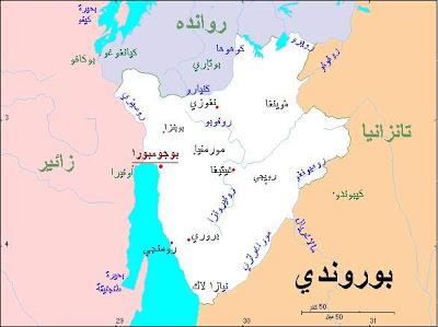 خريطة بوروندي الصماء