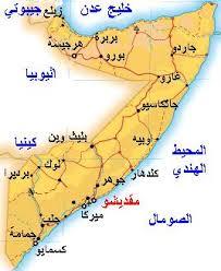 خريطة الصومال بالعربي