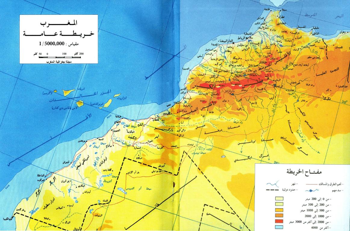 خريطة المغرب التفصيلية بالعربي