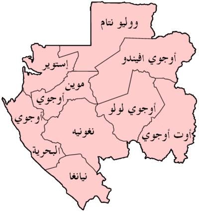 خريطة الغابون بالعربي