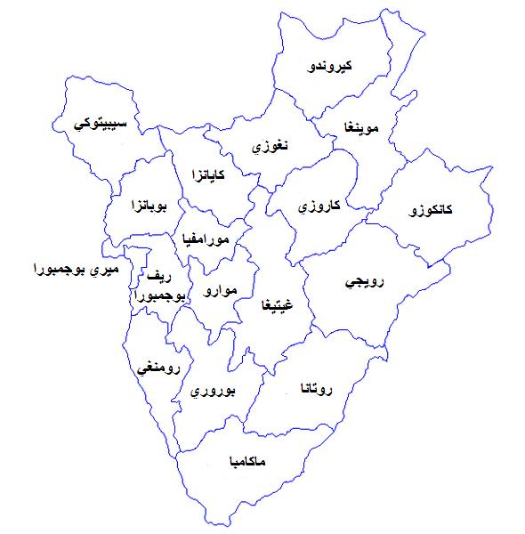 خريطة بوروندي الإدارية