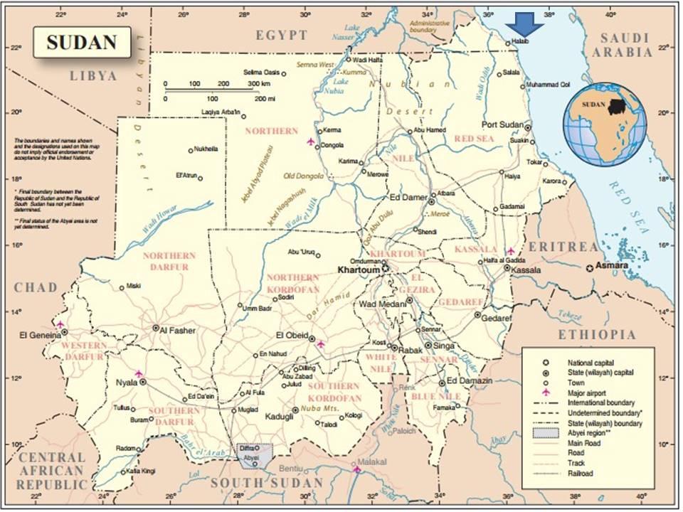 خريطة السودان بالانجليزي