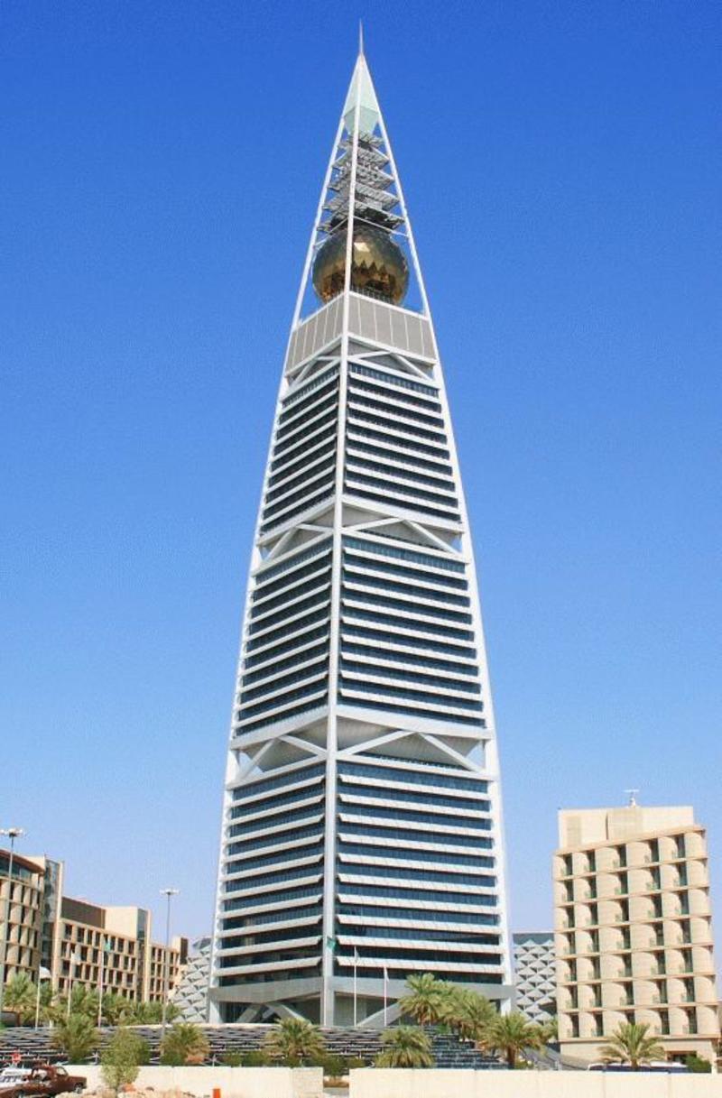"""رسم معالم الرياض """" برج الفيصلية """" - """" برج المملكة """" - المرسال"""