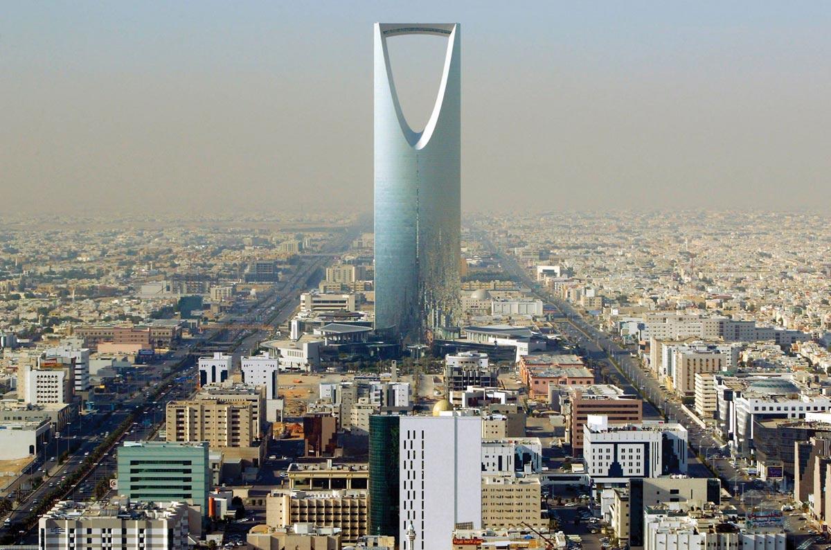 برج المملكة مركز المملكة حاليا