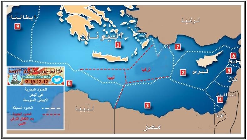خريطة تركيا