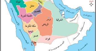 خريطة القصيم