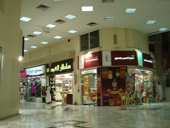 الحجاز مول- أحد أبرز أسواق مكة