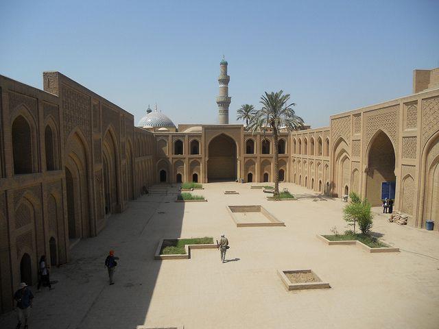 عاصمة العراق وكل المعلومات عنها