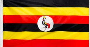 عاصمة أوغندا وكل المعلومات عنها