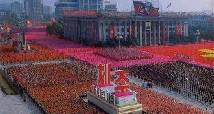 عاصمة كوريا الشمالية وكل المعلومات عنها