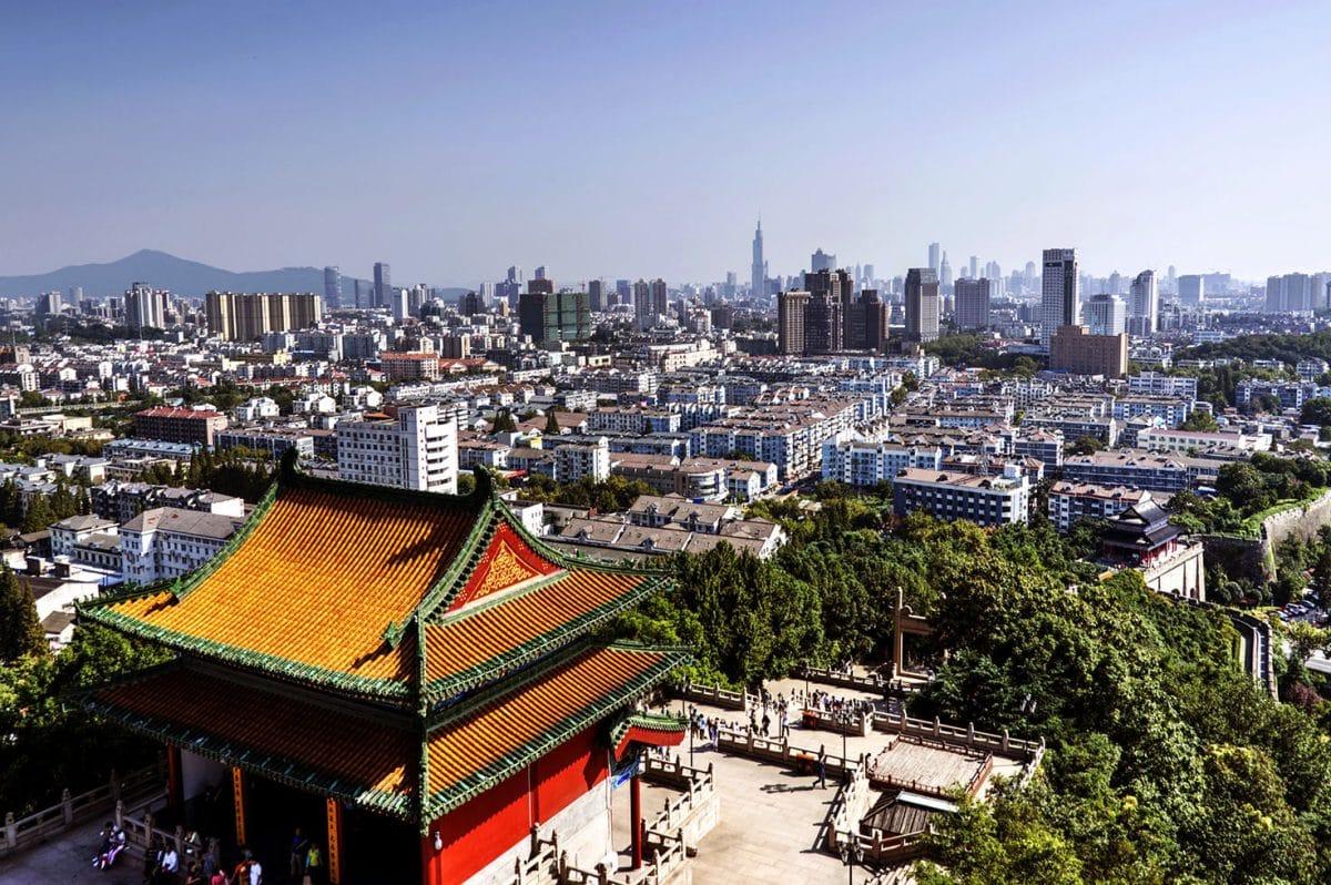 عاصمة الصين قبل بكين