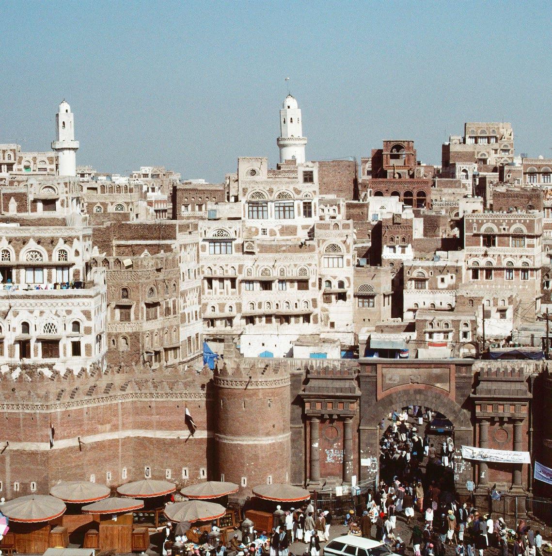 عاصمة اليمن وكل المعلومات عنها