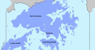 عاصمة هونغ كونغ وكل المعلومات عنها