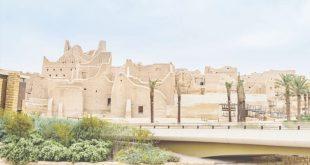 عاصمة المملكة العربية السعودية الأولى