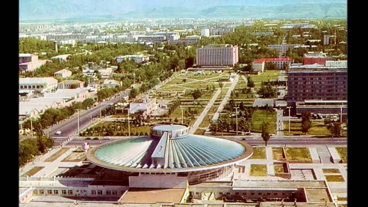 عاصمة قيرغيزستان بيشكيك