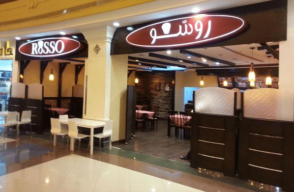 مطعم روسو بالرياض.. رقم الهاتف.. العنوان.. المنيو.. الصور وكافة التفاصيل | مدينة الرياض