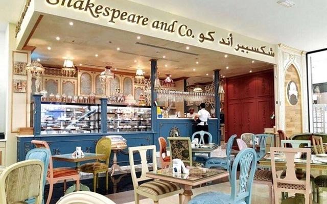 مطعم شكسبير آند كو - المسافر العربي