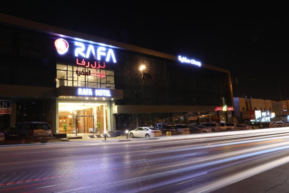 نزل رفا للاجنحة الفندقية التخصصي أسعار والصور، وملاحظات، وعنوان. السعودية
