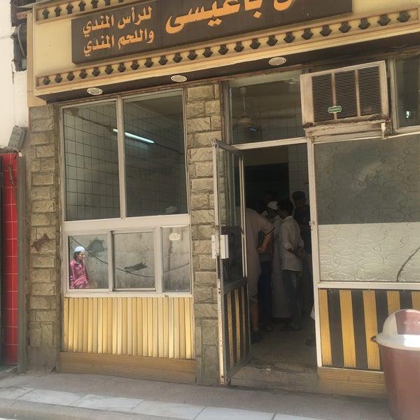 باعيسى لراس المندي - البلد - جدة, منطقة مكة
