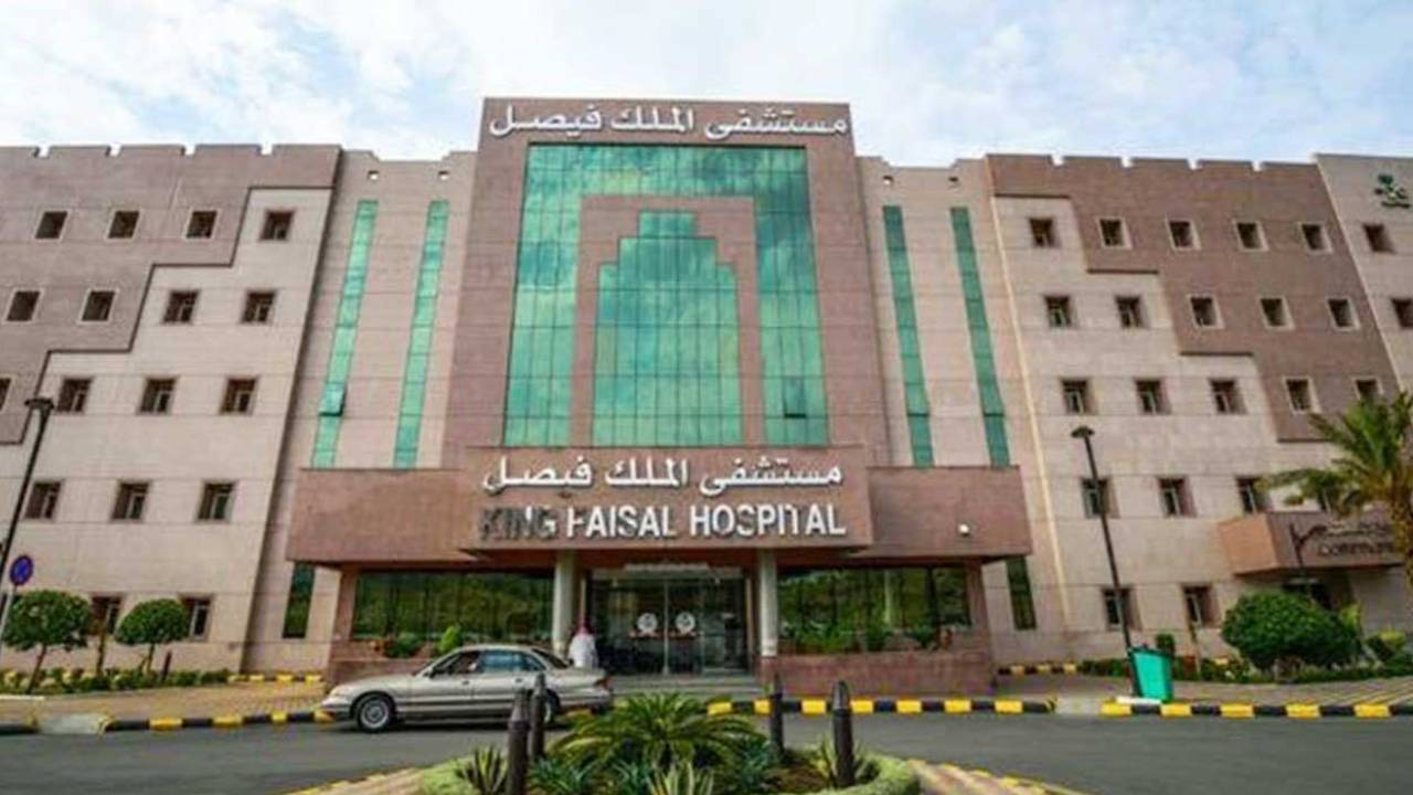 مستشفى الملك فيصل التخصصي يعلن عن 64 وظيفة متنوعة شاغرة